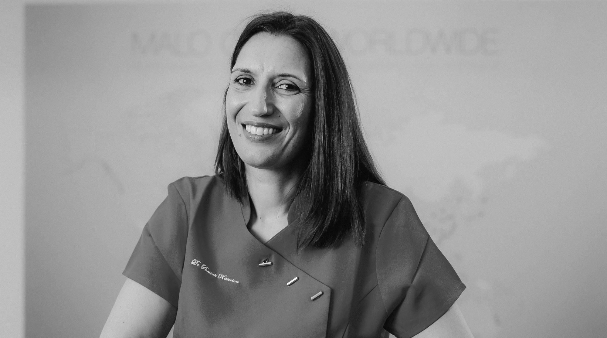 Οδοντίατρος Κατερίνα Παντούλη